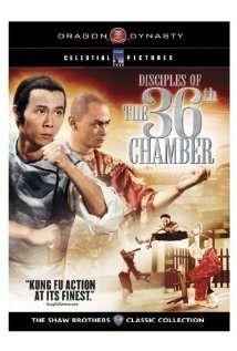 Phòng Thứ 36 của Thiếu Lâm 2