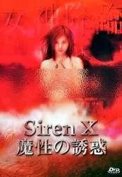 Yêu Nữ Bên Hồ|| Siren X