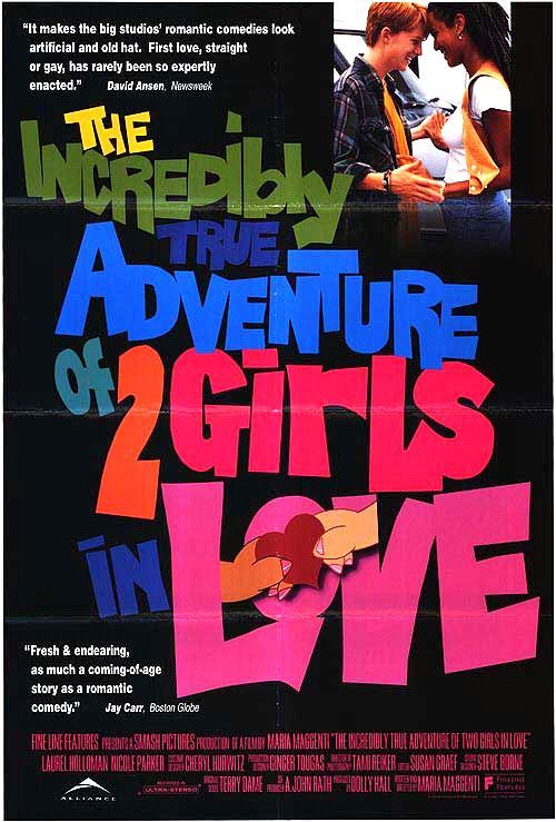 incrediblytrueadventure Maria Maggenti   The Incredibly True Adventure of Two Girls in Love (1995)